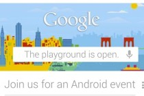 Google event in NYC, October 29