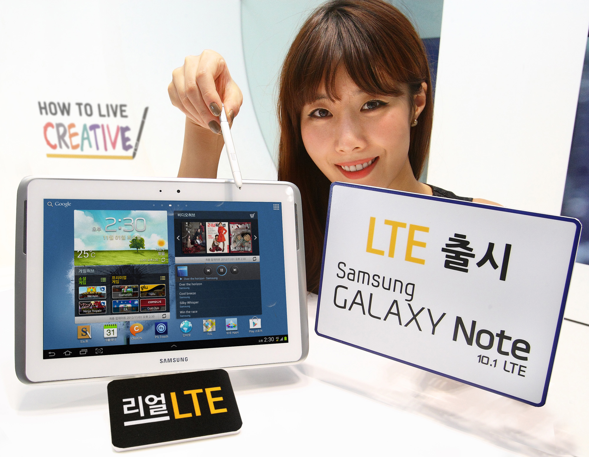 Galaxy Note 10.1 LTE
