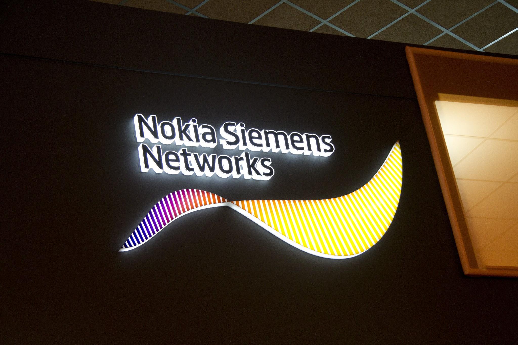 NSN logo Mobile World Congress Nokia Siemens