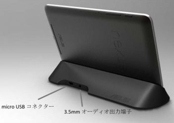 Nexus 7 docks