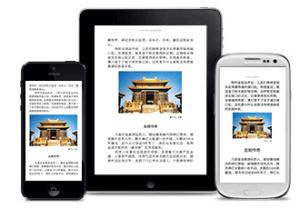China Kindle