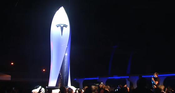 Tesla charger launch, image courtesy of Tesla.