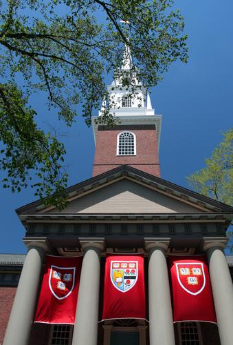 Harvard, university