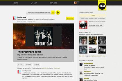 This Is My Jam screenshot