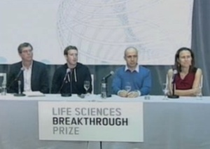 Breakthrough Prize