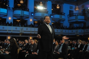 Salesforce.com CEO Marc Benioff speaking in New York this week.