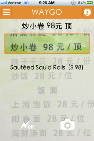 Waygo translator screenshot