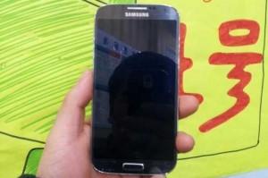 Galaxy S 4 leak