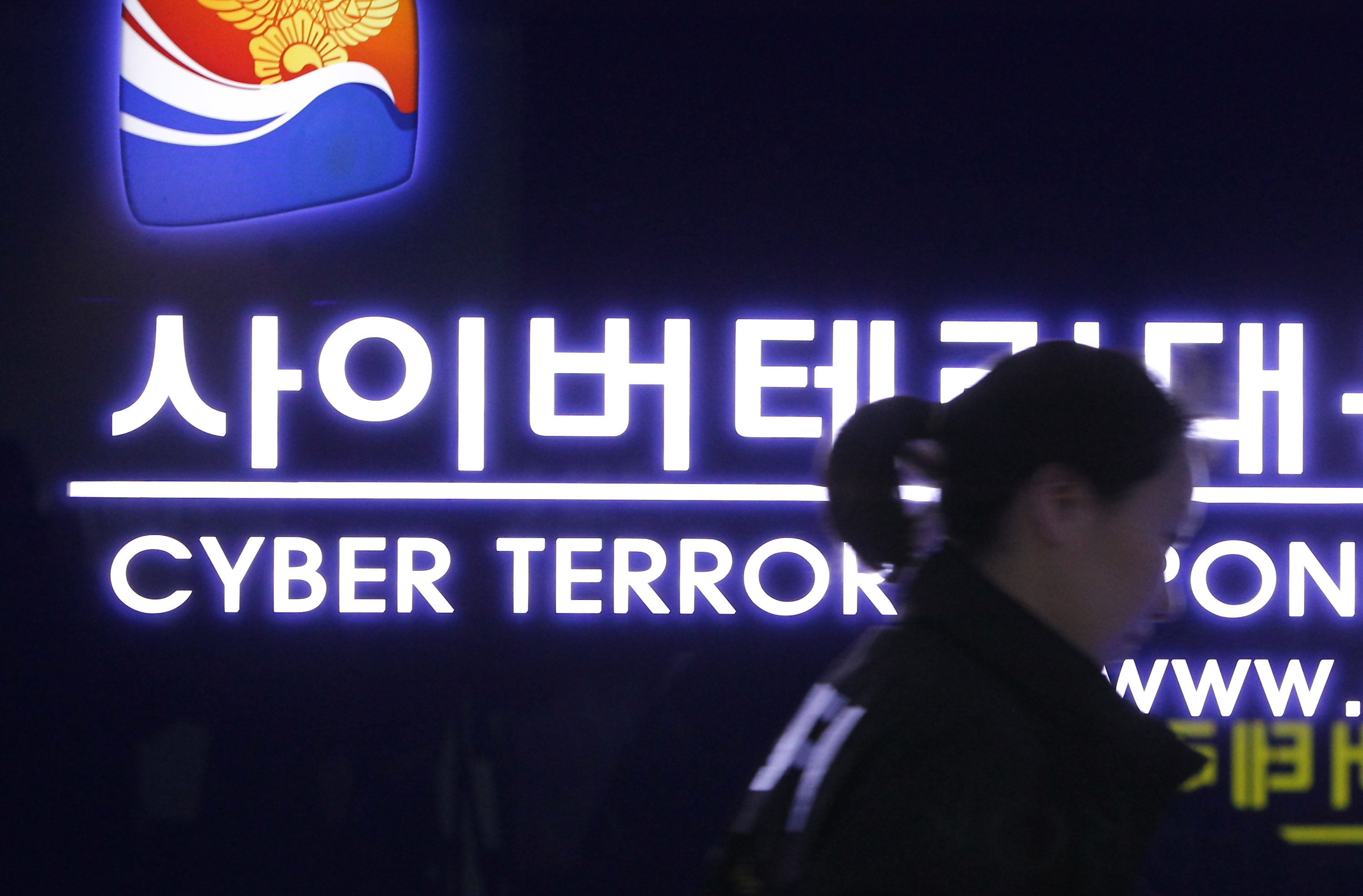 A March cyber attack on South Korean computer networks has been traced to an IP address in China, despite many experts suspecting the attacks to originate in North Korea.  Officials noted that while the attack was traced to an IP address it China may have originated elsewhere and been routed through the country to disguise the attackers. (Photo by Chung Sung-Jun/Getty Images)