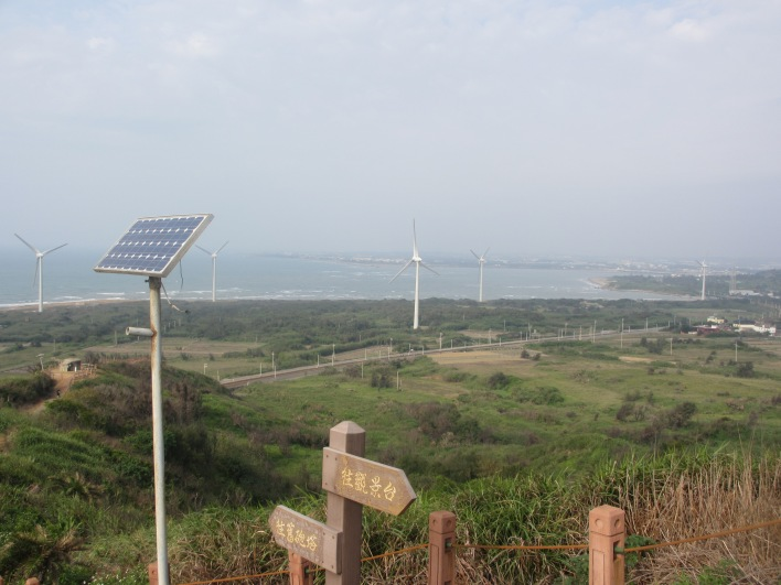 A wind farm in Miaoli, Taiwan.