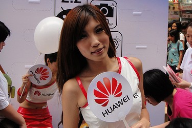 Huawei conference booth