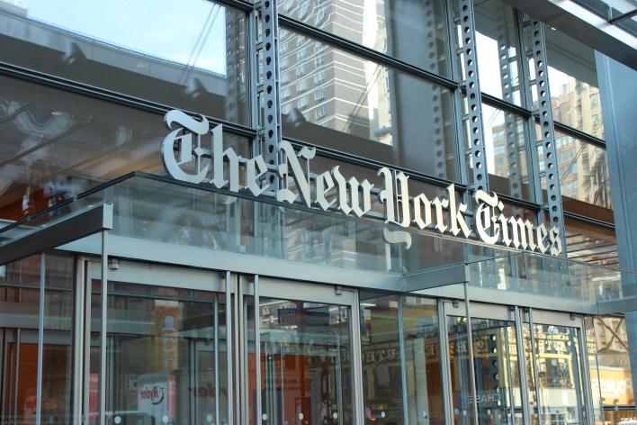 New York Times building logo, photo by Rani Molla