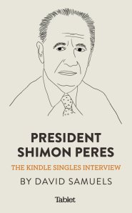 president shimon peres the kindle singles interview