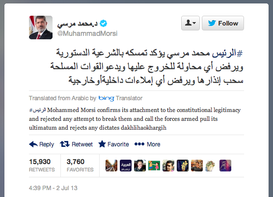 Twitter translation Egypt feature Bing