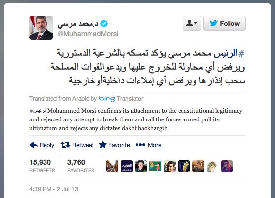 Twitter translation Egypt feature Bing