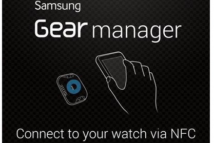 Galaxy Gear software