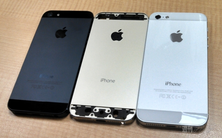 Gold iPhone 5S comparison