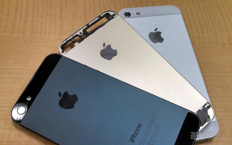 Gold iPhone 5S fan