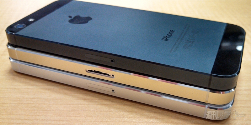 Gold iPhone 5S stacked