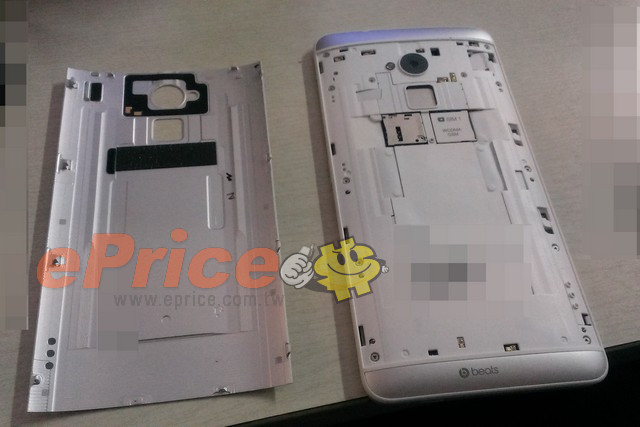 htc one max rear open