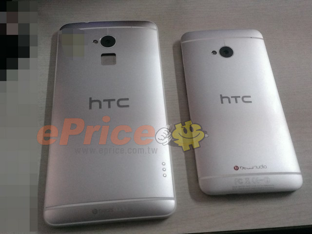 htc one max and htc one rear