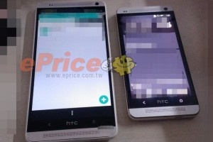 HTC one max size
