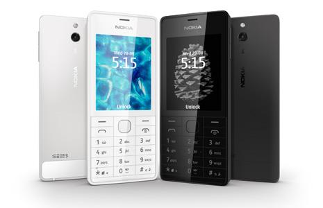 Nokia 515 group