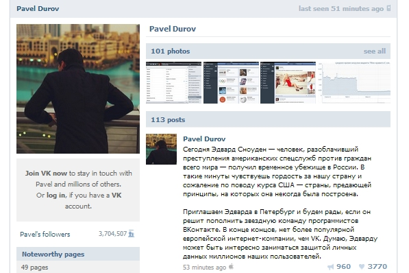 Pavel Durov VK Snowden post