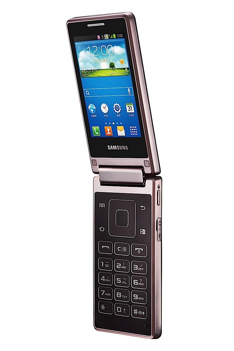 Samsung Hennessy 2