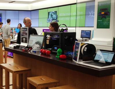 Microsoft MakerBot store