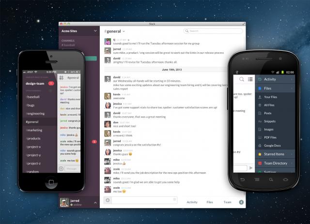 SlackScreenshot