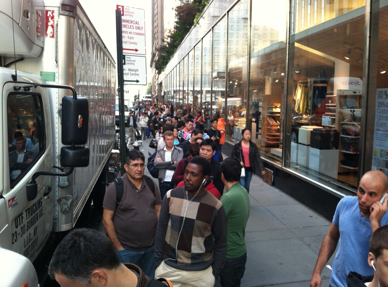 Part of the 5th Avenue iPhone line