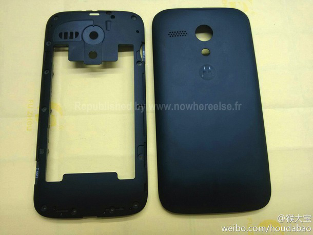 Motorola DVX shell