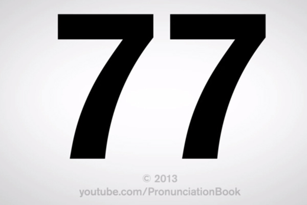 PronunciationBook