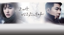 vdio korean drama art