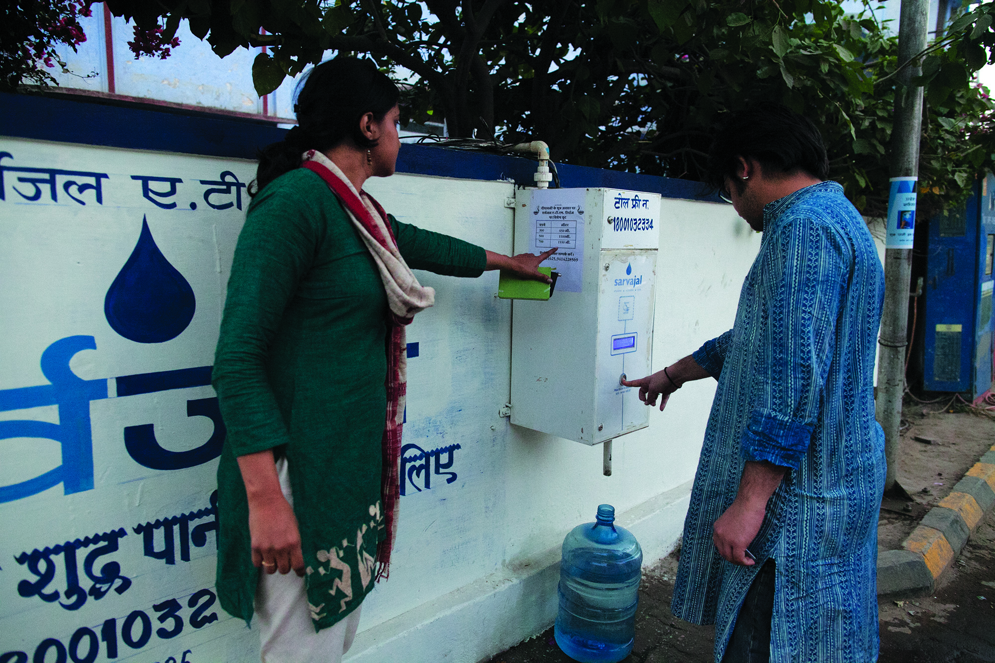 Sarvajal, water ATM