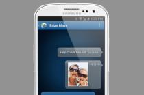 TextNow Galaxy SIII