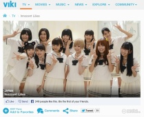 viki screenshot feature