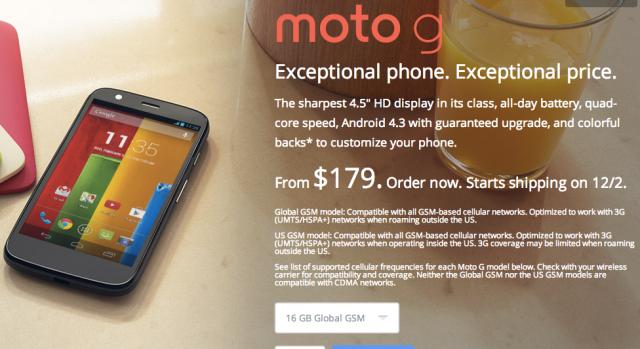 Moto G order screen
