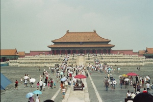 Beijing, Forbidden City, Hall of Supreme Harmony