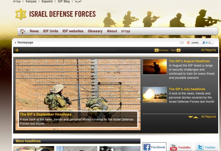 idf screen