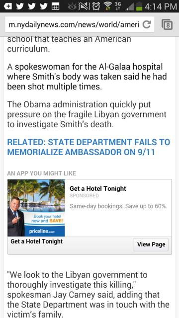 YieldMo_NYDailyNews_articlemidpage (Android)