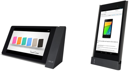ASUS Presents Two Bases of Charging for Nexus 7, Wireless or Wired