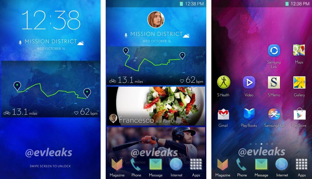 Samsung new UI