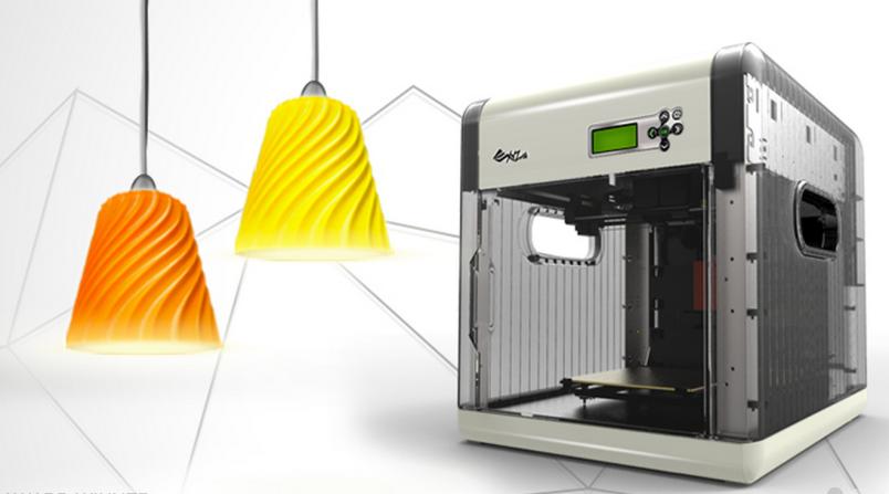 xyzPrinting da Vinci printer