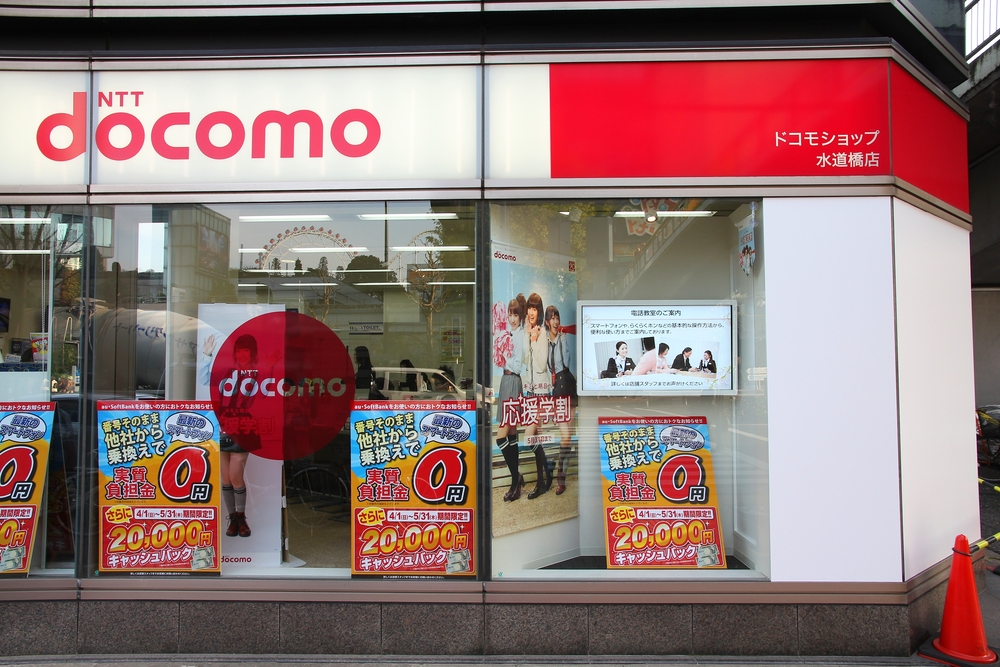 NTT Docomo store Japan