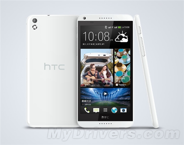 HTC Desire 8 leak