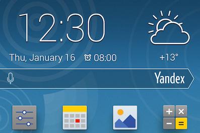 YandexKit homescreen