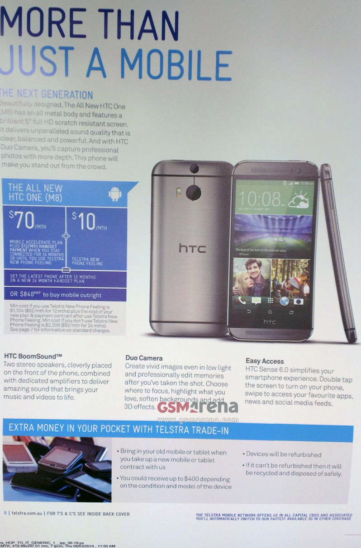 HTC One brochure