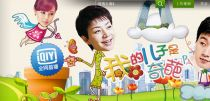 Iqiyi feature art